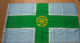 Derbyshire Large County Flag - 5' x 3'.